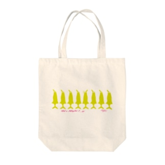 He's Right ! Tote bags
