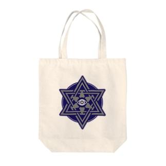 六芒星シリーズ Tote bags