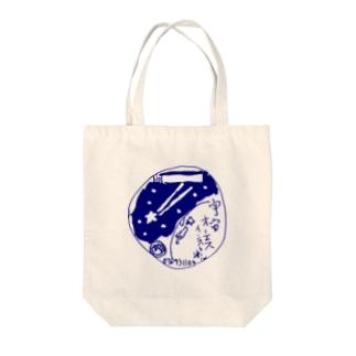 宇宙オーエス ステッカー Tote bags