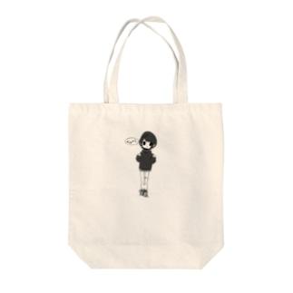 ちぇけらちゃん Tote bags