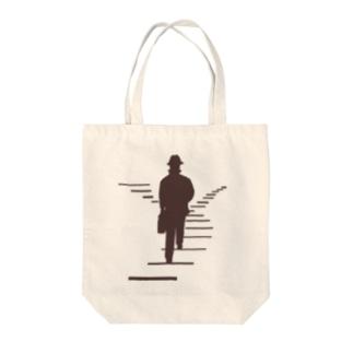 シルエット まだ見ぬ世界へ ブラウン Tote bags