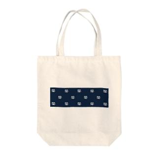 にゃーーーーーーーん Tote bags