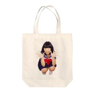 アイドルJK Tote bags