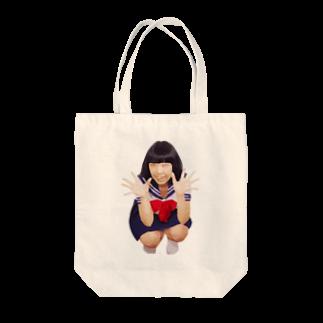 SAME BUT DIFFERのアイドルJK Tote bags