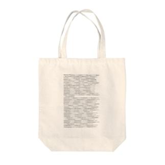 元素 Tote bags