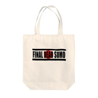 FINAL DEAD SUMO Tote bags