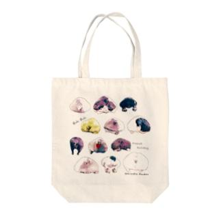 フレブルおしりトート Tote bags