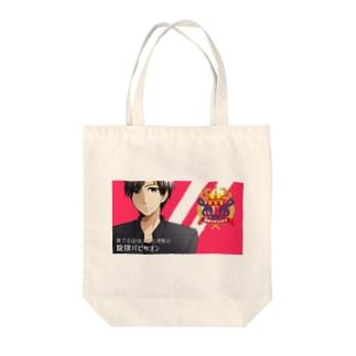 旋律パビリオン イラスト Tote bags