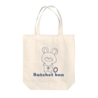 らちぇっとくんTシャツ Tote bags