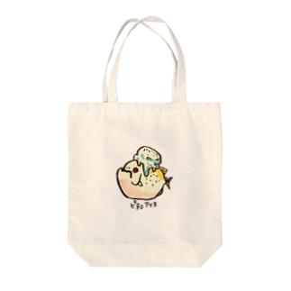 しりとり生物ピラニアイス Tote bags