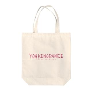 YOAKENODANCE トートバッグ Tote bags