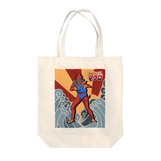 海鮮ライダーマグロ Tote bags