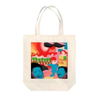 ハチアワセパーティ Tote bags