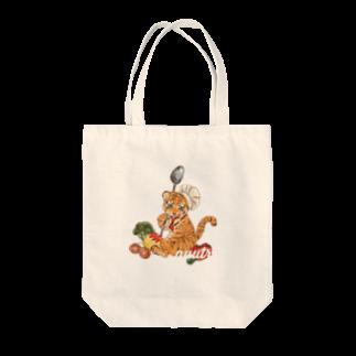 ぐぅトラキッチンの子トラ 白 Tote bags