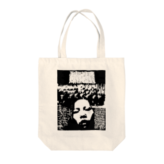 Kire_Ta_OtakuのДДДДДДДДДДДДДДДДДД Tote bags