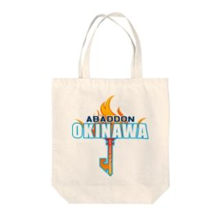 ABADDON OKINAWA BLUE KEY Tote bags