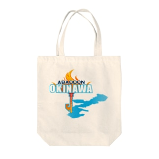 ABADDON OKINAWA BLUE FIGHT Tote bags