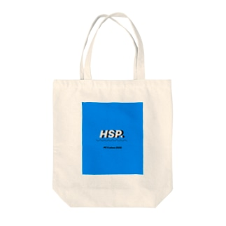 HSP.(blue) Tote bags