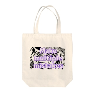 Make multiple mistakes Tote bags