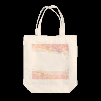 orange_honeyの桜31 Tote bags