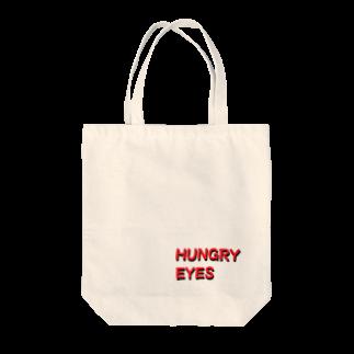 アメリカンベースのHUNGRY EYES Tote bags