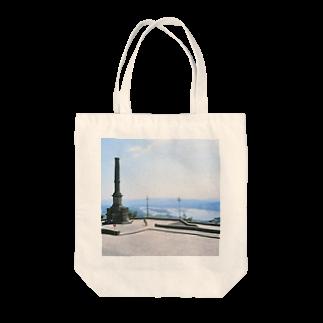 FUCHSGOLDのポルトガル:ヴィアナ・ド・カステロの風景写真 Portugal: Rio Lima / Viana do Castelo Tote bags
