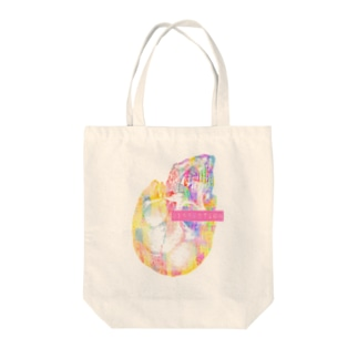Dissection Tote bags