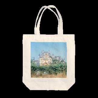 FUCHSGOLDのポルトガル:バターリャ修道院 Portugal: Batalha Monastery Tote bags