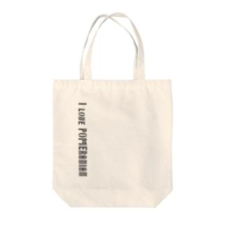 I love POMERANIAN Tote bags