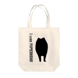 ポメラニアンのランディー I love POMERANIAN Tote bags