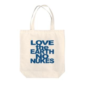 手さげ LOVE the EARTH NO NUKES  Tote bags