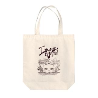 Imagination Tote bags