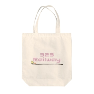323Railwayロゴ Tote bags