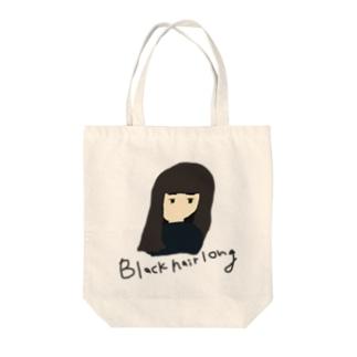 なに子はガールフレンド。 Tote bags