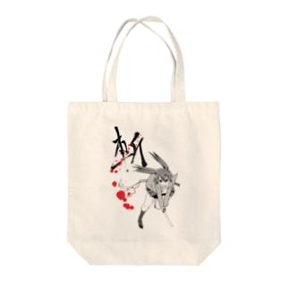 秋山理華 斬! Tote bags