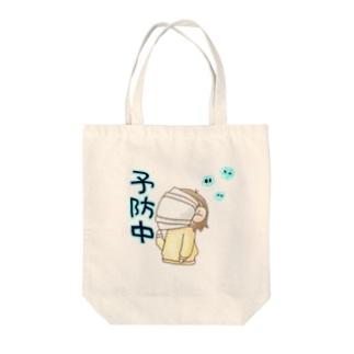 自己防衛 Tote Bag