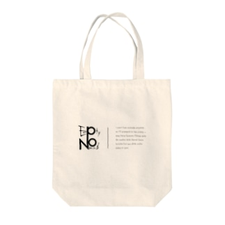 EmptyNomadロゴ Tote bags