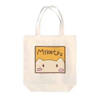 Miket Tote bags
