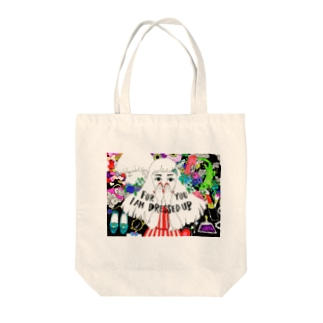 DRESSED UP Tote bags