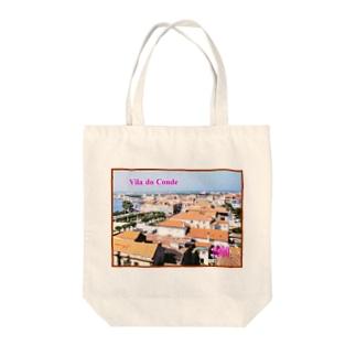 ポルトガル:ヴィラ・ド・コンデの風景写真 Portugal: Vila do Conde Tote bags