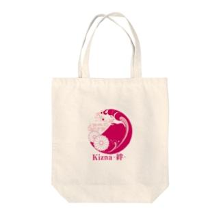 Kizna-絆-公式グッズ Tote bags