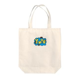 まりもとパンのゆてちゃんジャーン!! Tote bags