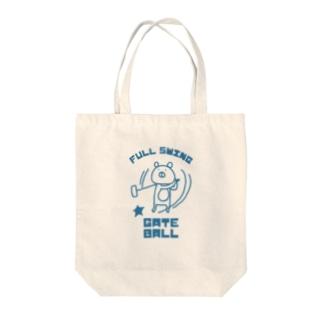 クマのフルスイング Tote bags