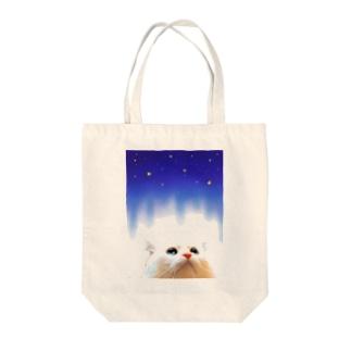 しらたまの夢。 Tote bags