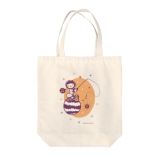 Astronauts - Fishing Tote bags