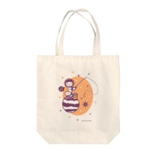 minimum universe shopのAstronauts - Fishing Tote bags