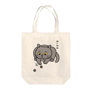 レオンとボール Tote Bag