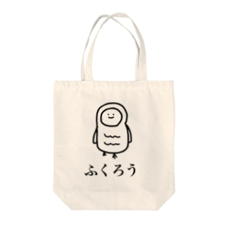 ふくろう Tote bags