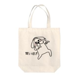 らんまる Tote bags