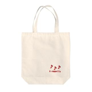アカペラ Tote bags
